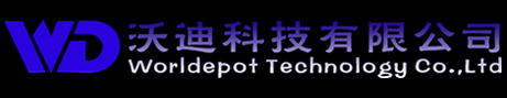 Worldepot Technology Co., Ltd
