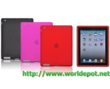 Silicone case for apple ipad2
